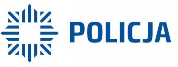 CHCESZ ZOSTAĆ POLICJANTEM?