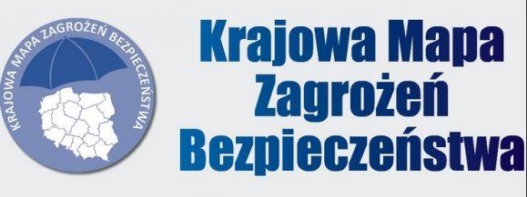 POLICJA ZAPRASZA DO ANKIETY