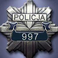 POLICJANCI ZAPRASZAJĄ